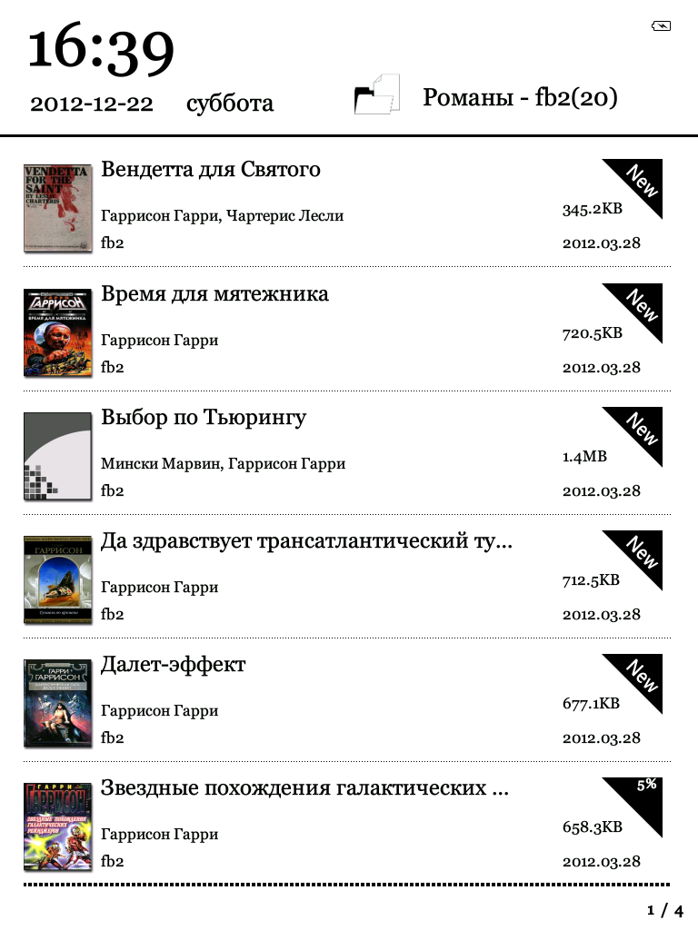 http://list.ivsor.net/m6hd/scr20121222/Screenshot_3.png